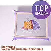 Поднос на подушке Ленивый кот / аксессуары для дома