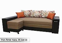 """Угловой диван """"Лотос"""" в ткани 1 категории тк. 16, фото 1"""