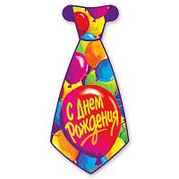 1501-0448 Краватка С ДР Кульки 8од