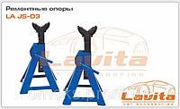 Ремонтная опора Lavita 3 т. (280-420 мм) LA JS-03