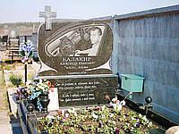 Памятник одиночный стела