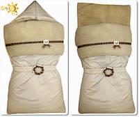 Зимний конверт для новорожденного на меху Гномик