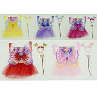 Набор для девочек Фея 0204 150 с юбкой, 5 видов, в кульке