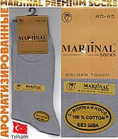Ароматизированные мужские носки 2-я пятка и носок MARJINAL 100% ХЛОПОК  40-45р светло серые NMP-11