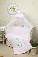 Сменное постельное белье для новорожденных Бусинка