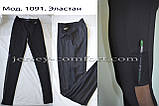 Спортивні брюки -штани жіночі. Мод. 1091. (еластан), фото 4