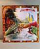 CD диск Helloween - Keeper of the Seven Keys, Pt. 2