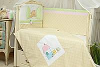 Сменное постельное белье в детскую кроватку Клубничка