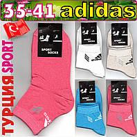 """Женские носки демисезонные стрейч """"Adidas"""" 35-41р цветное ассорти NJD-02572"""