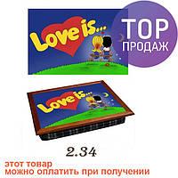 Поднос с подушкой Love is / аксессуары для дома