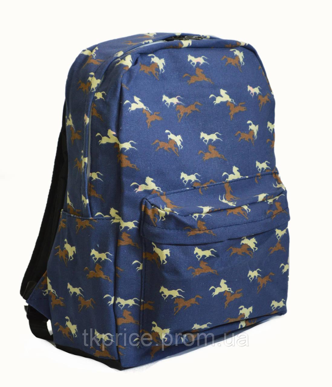 0ae3ec28fa52 Универсальный Рюкзак для Школы и Прогулок с Лошадками Синий — в ...