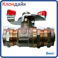 Кран (винг) для металлопластиковой трубы 20х20