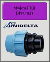 "Муфта Unidelta 32х3/4"" РВ ПНД, фото 1"