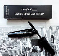 Туши МАС MAC ZOOM Waterfast Lash BLACK