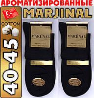 Носки мужские средние MARJINAL Турция ароматизированные  2-я пятка и носок 100% ХЛОПОК   40-45р НМП-90