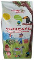"""Кофе зерновой Schirmer """"Jubicafe"""", 1 кг."""