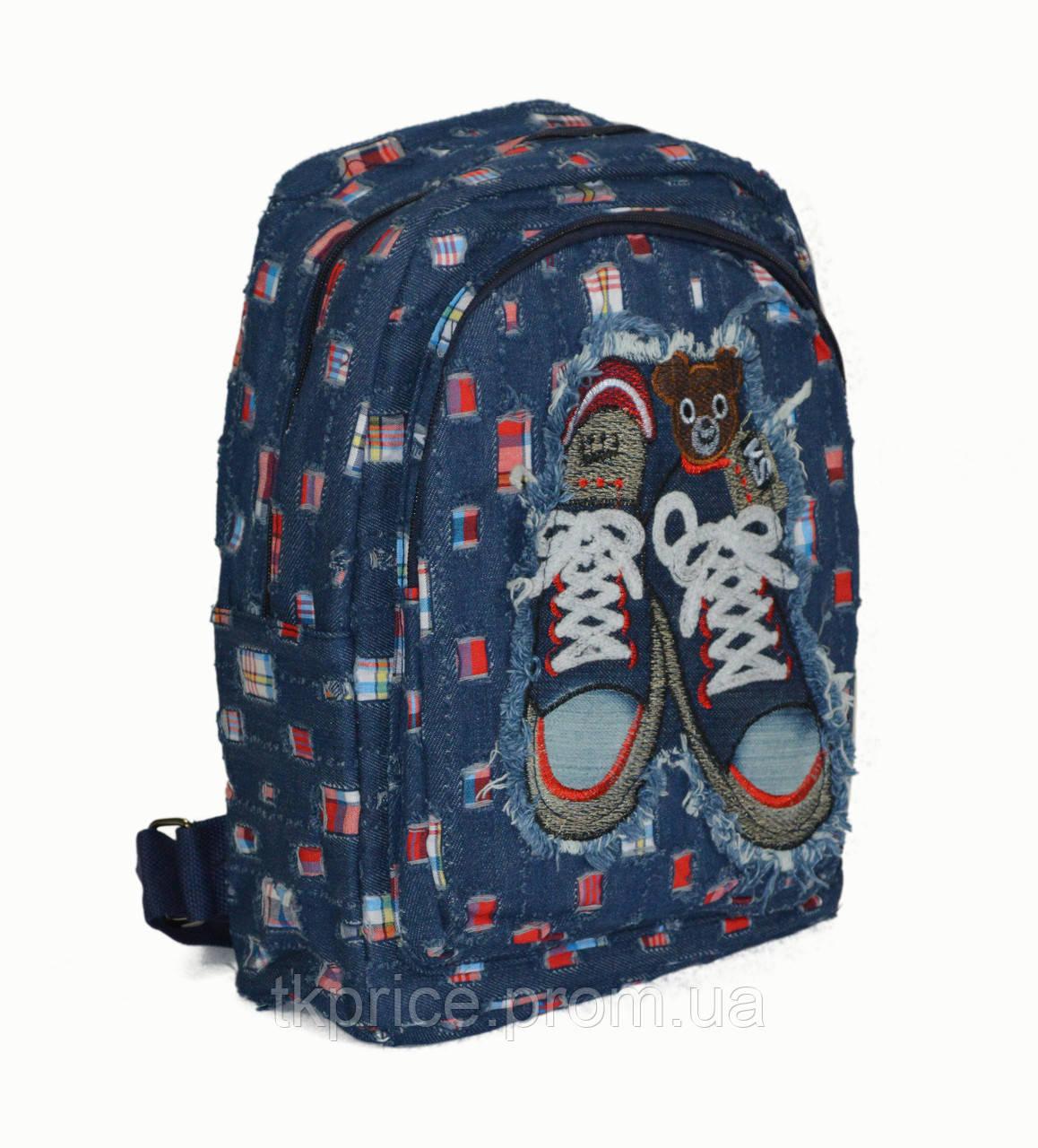 Джинсовый  рюкзак для школы и прогулок с кедами