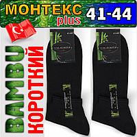 "Носки мужские  короткие ""Монтекс"" Турция бамбук ассорти  41-44р. двойная пятка и носок без шва NMP-23106"