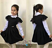 Детский красивый школьный сарафан с перфорацией 660 / в расцветках