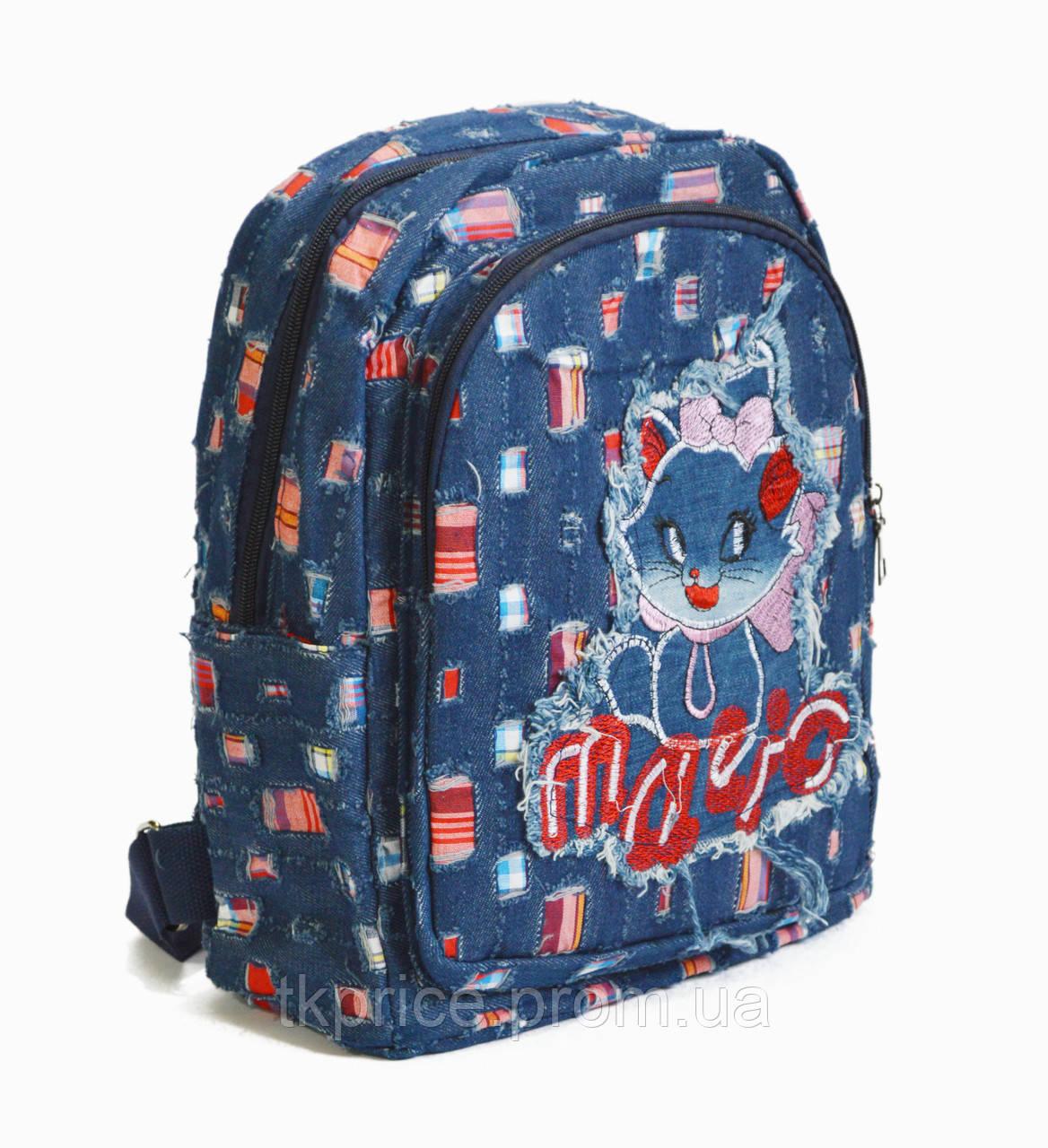 Джинсовый  рюкзак для школы и прогулок с котиком