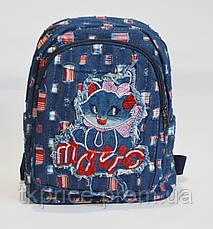 Джинсовый  рюкзак для школы и прогулок с котиком, фото 2