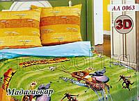 """Детский полуторный постельный комплект Тиротекс """"Мадагаскар"""""""