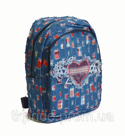 Джинсовый  рюкзак для школы и прогулок с сердечком, фото 2