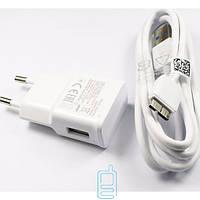 СЗУ Samsung Galaxy S5 Note3 EP-TA10EWE 5.3V 2000mA + USB кабель 3.0