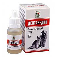 Дентаведин гель 15 г (для обработки полости рта) Фармбиомед