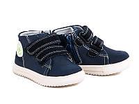 Демисезонные ботинки на мальчика. M165-1 (6пар 21-26)