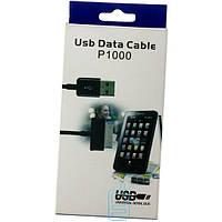 USB шнур для Samsung Galaxy Tab P1000 в коробке черный