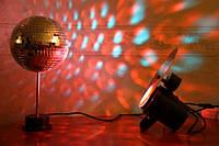 Комплект светового оборудования  для домашней дискотеки «DISСOLight» — 868 грн.