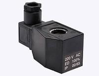 Катушка клапана электромагнитного AquaWorld 2 Ватт 220 В