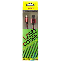 USB-iPhone 5S шнур MyLife красный