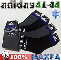"Махровые мужские носки тёплые спорт х/б 100% ""Adidas""  Турция 40-44 размер НМЗ-178"