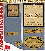 Ароматизированные мужские носки 2-я пятка и носок MARJINAL 100% ХЛОПОК  40-45р   серые НМП-65