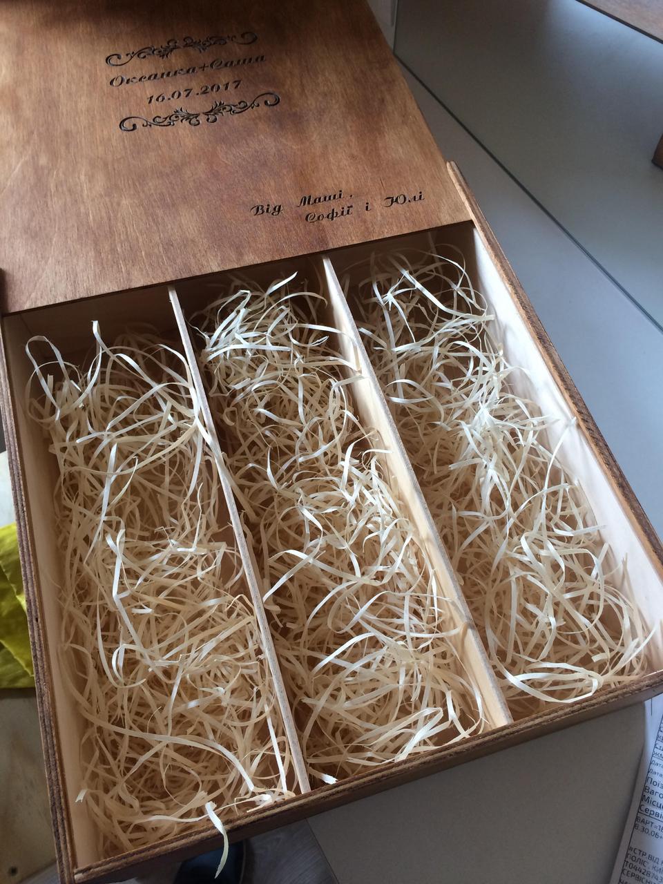 Коробка для упаковки вина для свадебных подарков - DOMINOS Decor в Житомире
