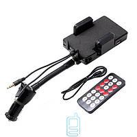 FM трансмиттер-подставка 3in1 Iphone 5 black