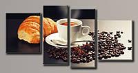 """Модульная картина на холсте из 4-х частей """"Кофе с круассаном"""""""