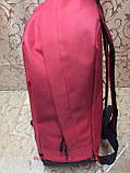 Рюкзак найк nike/SB Новые модели с кожаным дном Спортивный городской стильный только ОПТ, фото 4