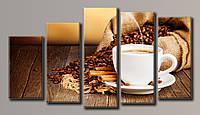 """Модульная картина на холсте из 5-ти частей """"Кофе с корицей"""""""