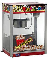Аппарат для приготовления попкорна КИЙ-В YB-801, фото 1