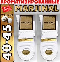 Носки мужские средние MARJINAL Турция ароматизированные  2-я пятка и носок 100% ХЛОПОК   40-45р НМП-102