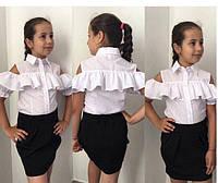 Детская красивая школьная блузка с воланом и вырезами на плечах 670 / белая
