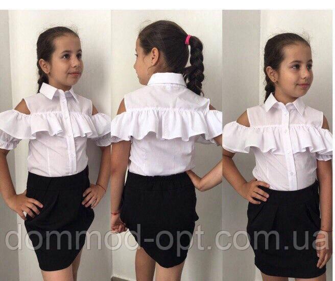 237fdda2c01 Детская красивая школьная блузка с воланом и вырезами на плечах 670    белая