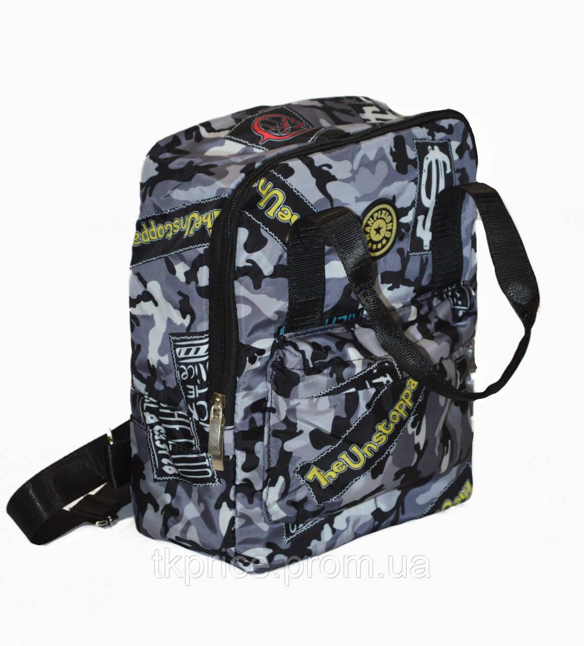 Прогулочная сумка-рюкзак камуфляжная