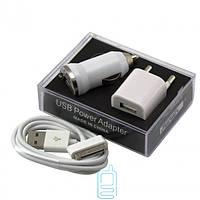 СЗУ+АЗУ для Apple iPhone 4/4S + USB шнур 1000 mA белый