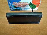 Ручка боковой двери (сдвижной) наружная Газель 2705, 3221, Соболь, фото 3