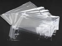 Упаковка для пряников, леденцов полиэтиленовая прозрачная, с клеящей лентой,  12 см х 20см (цена за 20 шт)