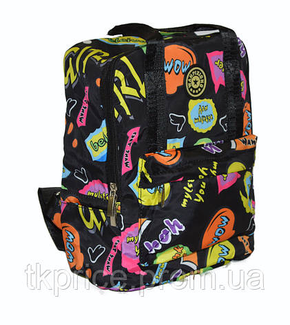 Прогулочная сумка-рюкзак черная, фото 2